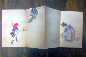 A few glimpses of the folded pages of Hiroshige's sketchbooks, including a fox mask dance. Spec. Coll. ND2073 A48 A4 1984.